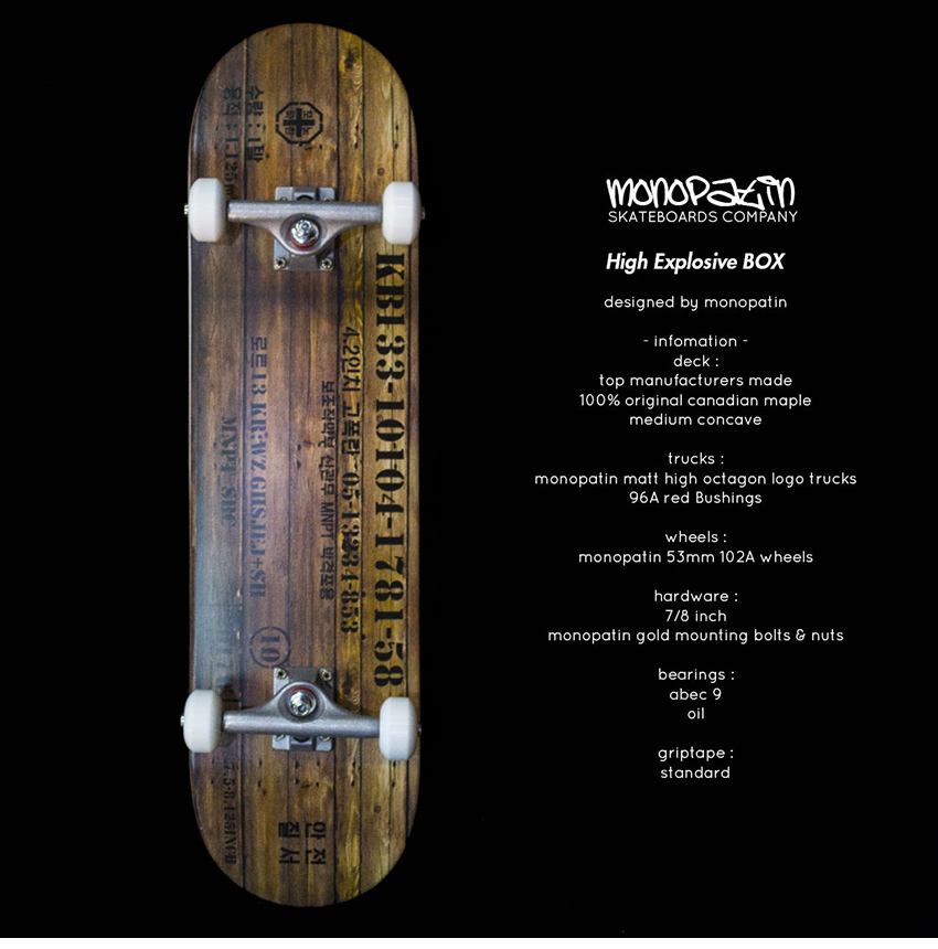 모노파틴-고폭탄-박스-스케이트보드-monopatin-High-Explosive-box-skateboard-1.png