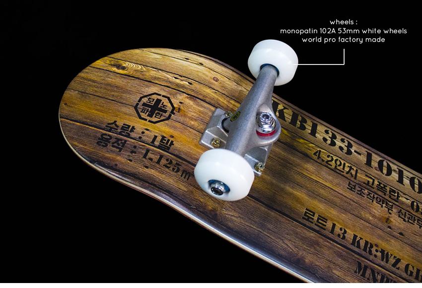 모노파틴-고폭탄-박스-스케이트보드-monopatin-High-Explosive-box-skateboard-2.png