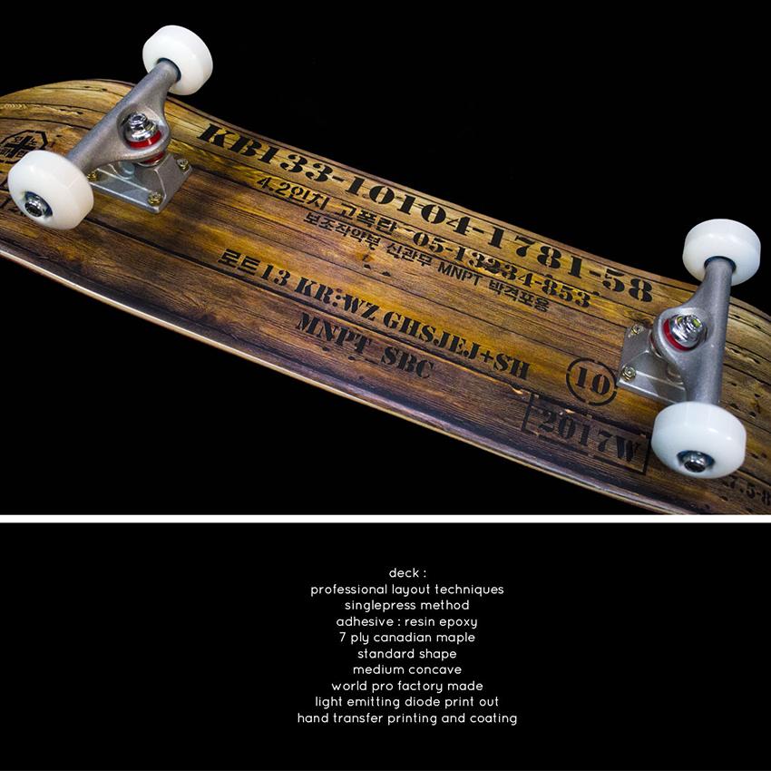 모노파틴-고폭탄-박스-스케이트보드-monopatin-High-Explosive-box-skateboard-3.png