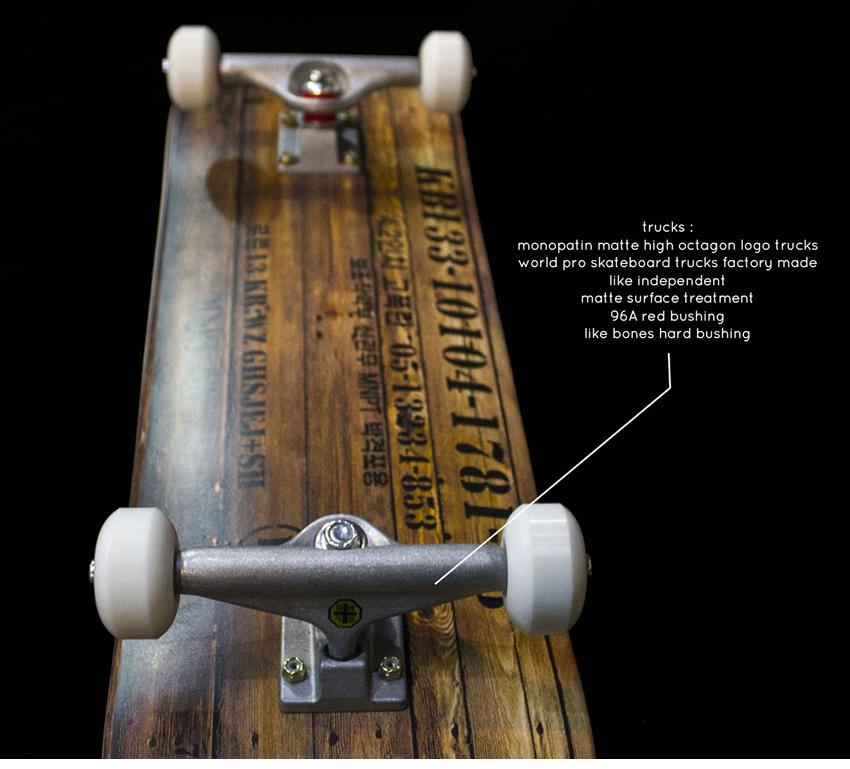 모노파틴-고폭탄-박스-스케이트보드-monopatin-High-Explosive-box-skateboard-6.png