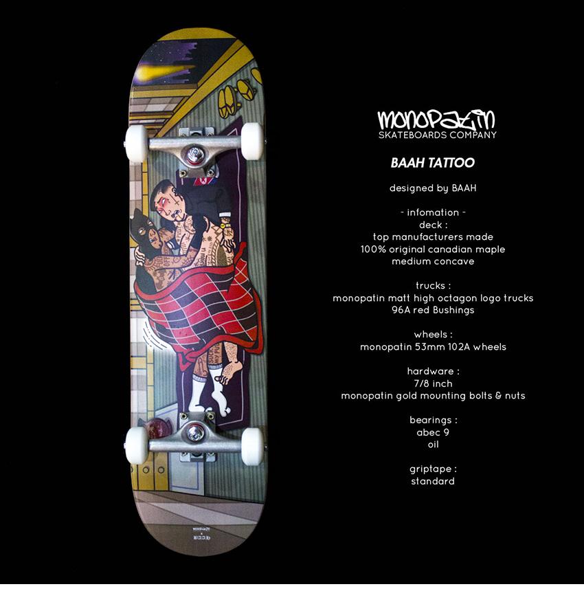 모노파틴-baah-컬래버레이션-스케이트보드-monopatin-batman-skateboard-1.png