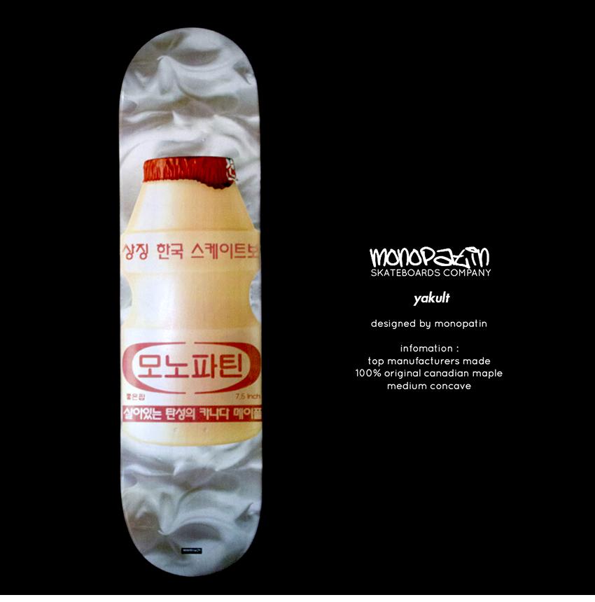 모노파틴-야쿠르트-스케이트보드-데크-monopatin-yakult-skateboard-deck--(2).png