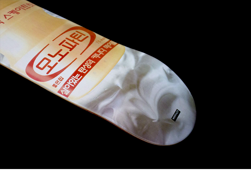 모노파틴-야쿠르트-스케이트보드-데크-monopatin-yakult-skateboard-deck--(5).png