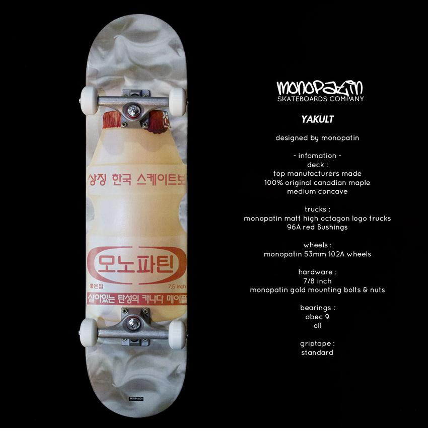 모노파틴-야쿠르트-컴플릿-스케이트보드-monopatin-yakult-complete-skateboard-1.png