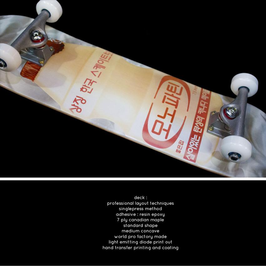 모노파틴-야쿠르트-컴플릿-스케이트보드-monopatin-yakult-complete-skateboard-3.png