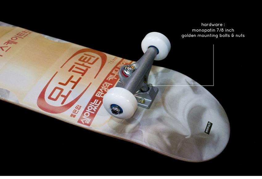 모노파틴-야쿠르트-컴플릿-스케이트보드-monopatin-yakult-complete-skateboard-4.png