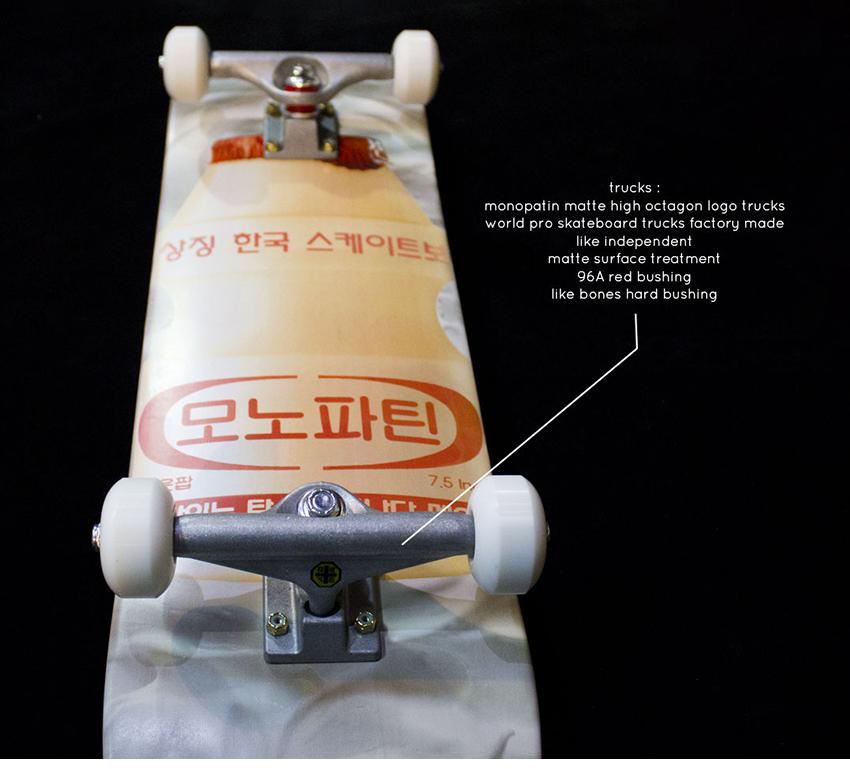 모노파틴-야쿠르트-컴플릿-스케이트보드-monopatin-yakult-complete-skateboard-6.png