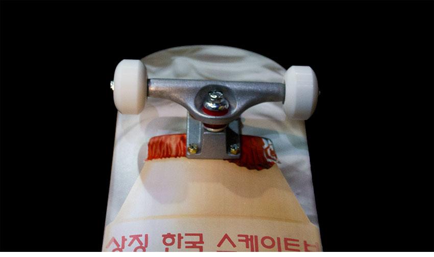 모노파틴-야쿠르트-컴플릿-스케이트보드-monopatin-yakult-complete-skateboard-9.png