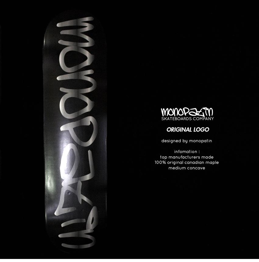 모노파틴-오리지널로고-스케이트보드-데크--monopatin-OG-logo-skateboard-deck-1.png