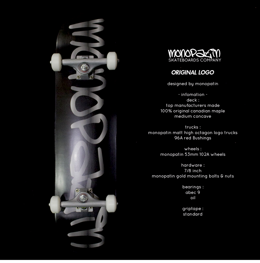 모노파틴-오리지널로고-커스텀-컴플릿-스케이트보드-monopatin-OG-logo-custom-complete-skateboard-1.png