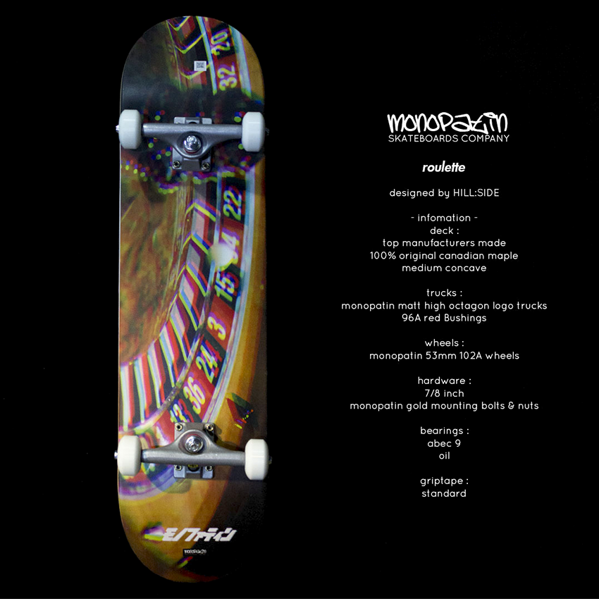 모노파틴-x-hillside-컬래버레이션-룰렛-컴플릿-스케이트보드--monopatin-roulette-complete-skateboard-1.png