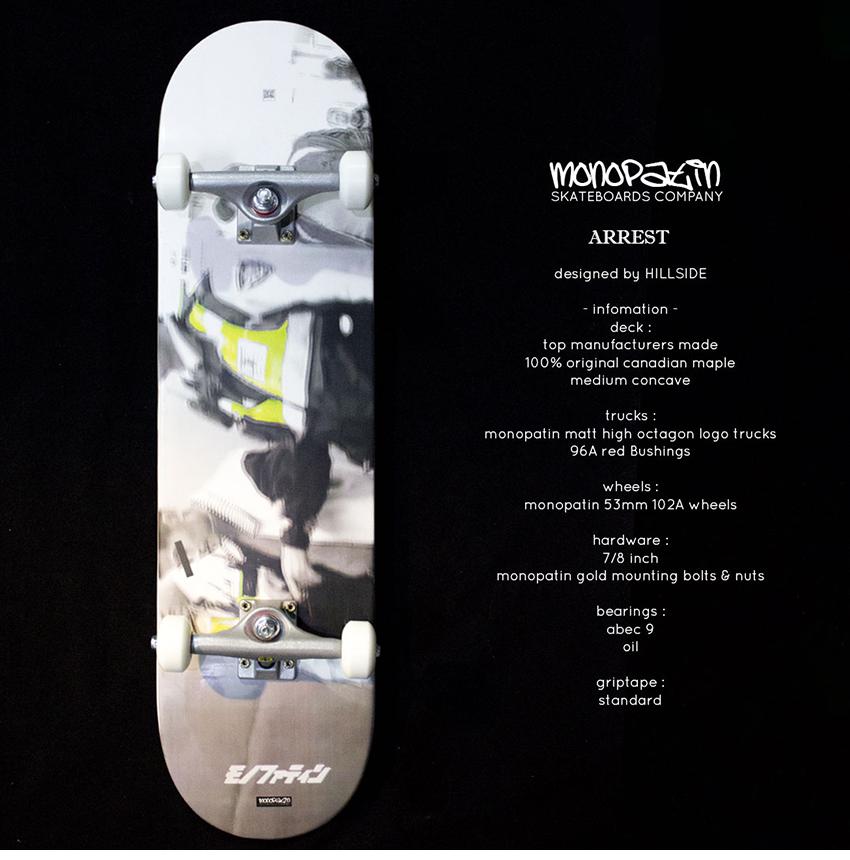힐사이드-모노파틴-콜라보-체포-커스텀-컴플릿-스케이트보드-HILLSIDE-monopatin-arrest-complete-skateboard-1.png