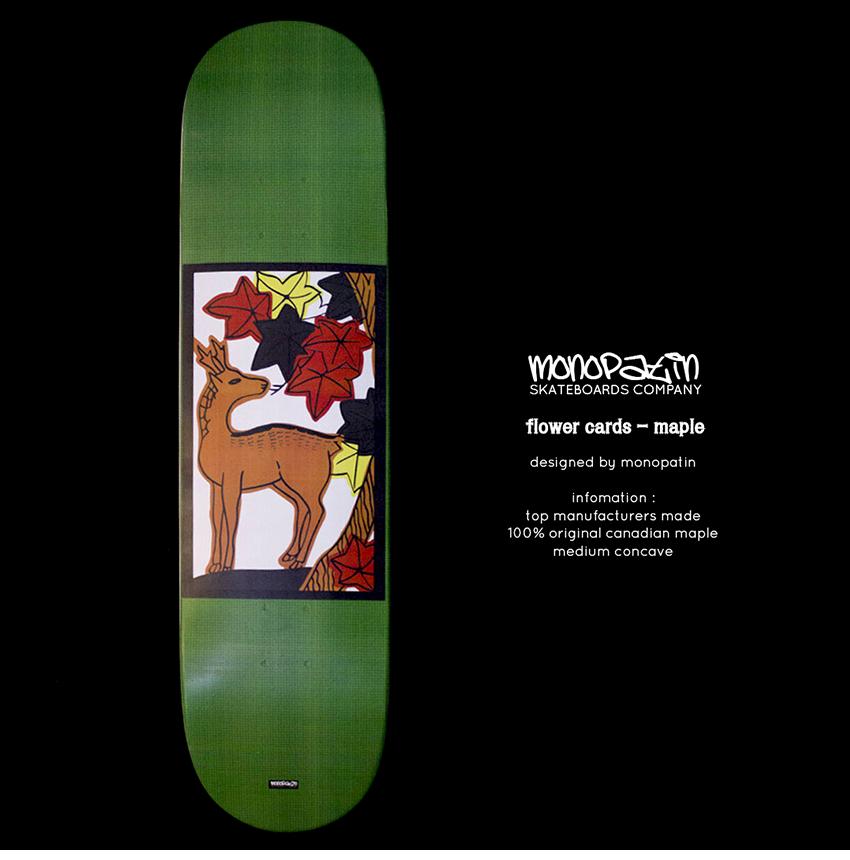모노파틴-화투-단풍-스케이트보드-데크-monopatin-flower-cards-maple-skateboard-deck-1.png