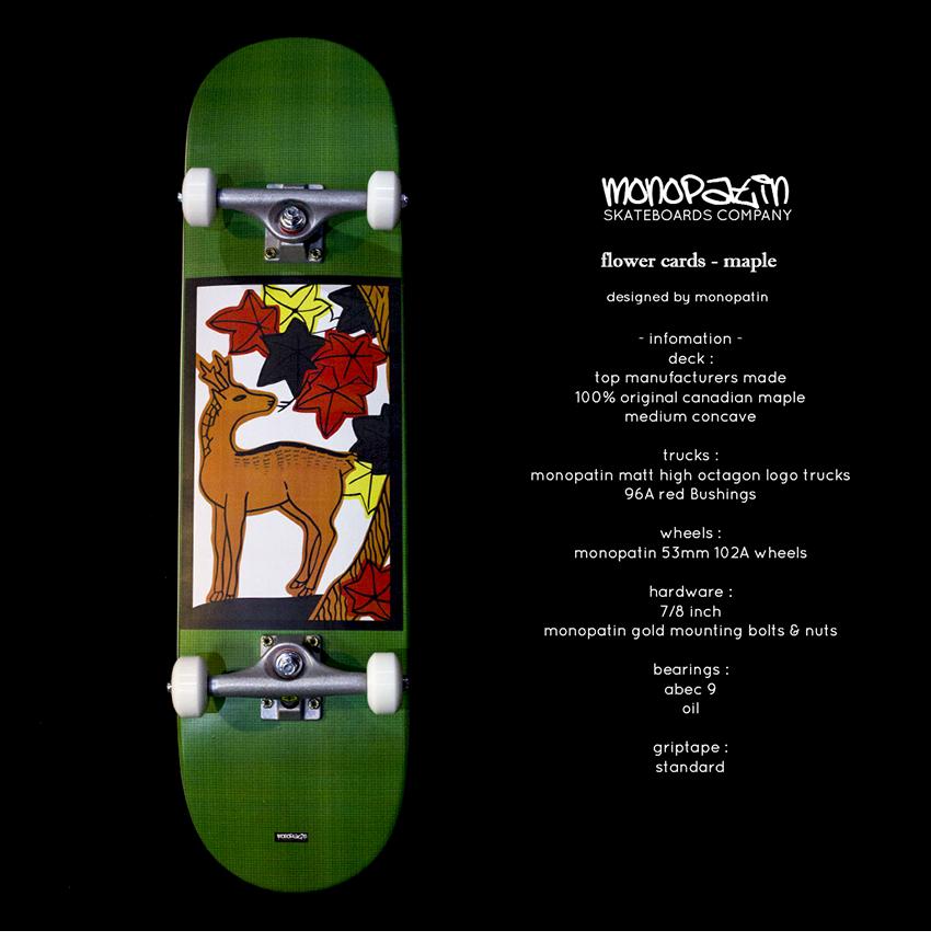 모노파틴-화투-단풍-풀커스텀-컴플릿-스케이트보드-monopatin-flower-cards-maple-custom-complete-skateboard-1.png