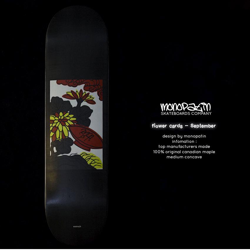 모노파틴-화투-국진-스케이트보드-데크-monopatin-flower-cards-September-skateboard-deck-1.png