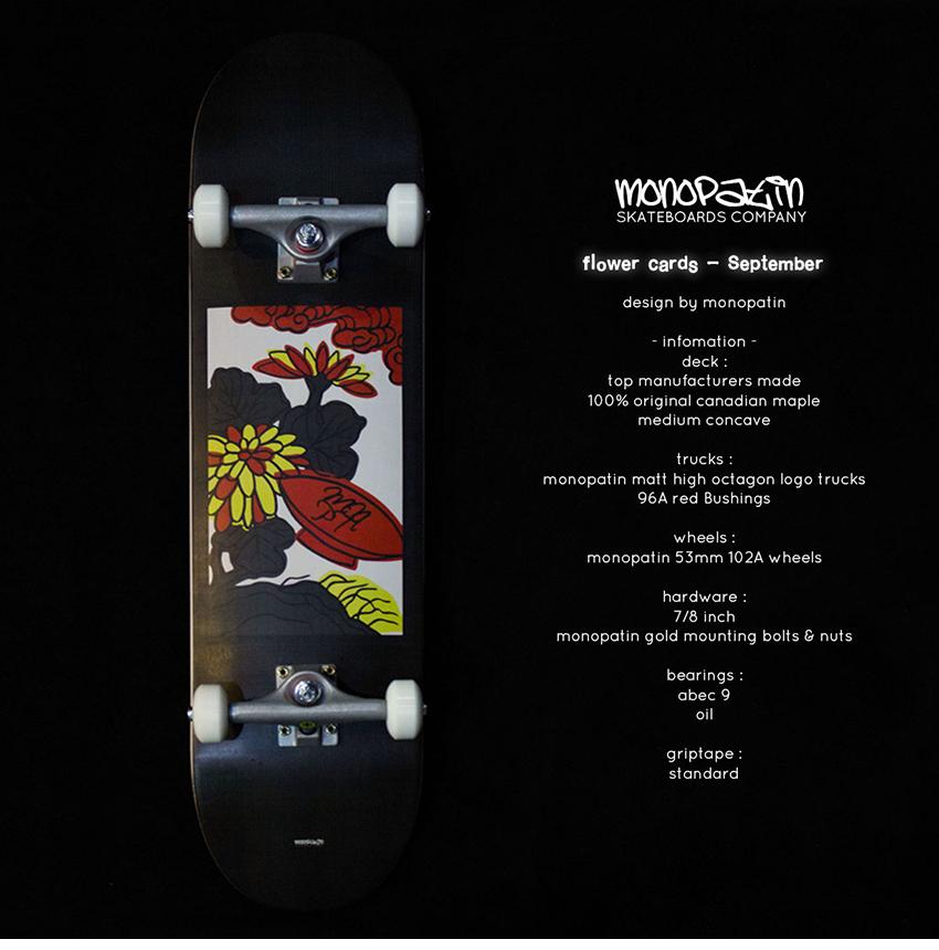 모노파틴-화투-국진-완성형-컴플릿-스케이트보드-monopatin-flower-cards-September-complete-skateboard-1.png