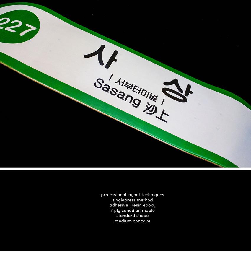 모노파틴-사상역-스케이트보드-데크-monopatin-sasang-station-skateboard-deck-2.png
