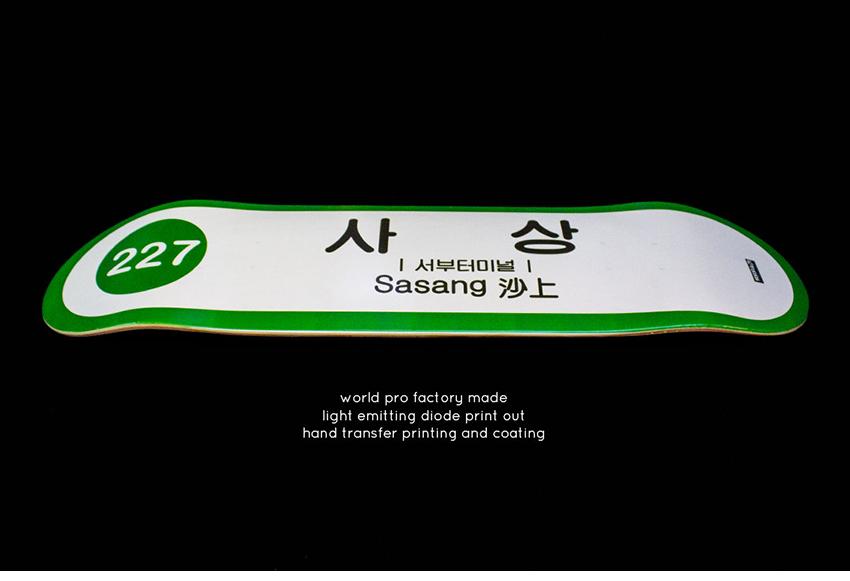 모노파틴-사상역-스케이트보드-데크-monopatin-sasang-station-skateboard-deck-5.png