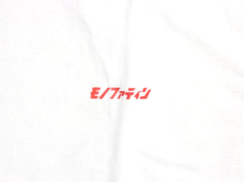 모노파틴-재팬-옥타곤-로고-나이트라이트-티셔츠-화이트-리플렉티브-반사-레드-monopatin-japan-octagon-logo-night-light-tshirt-white-reflective-red-7.png