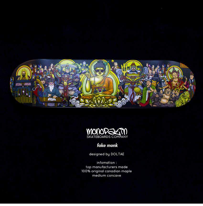 모노파틴-성공한-땡중-스케이트보드-데크-monopatin-fake-monk-skateboard-deck-1.png