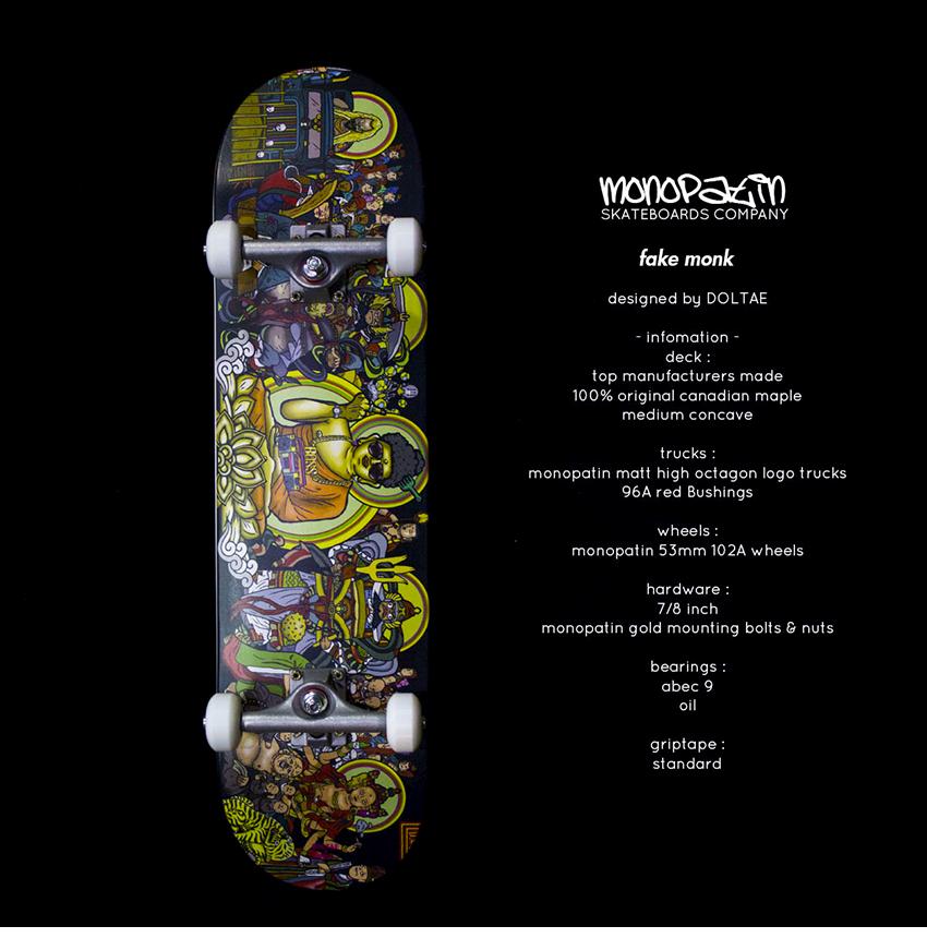 모노파틴-성공한-땡중-풀커스컴-컴플릿-스케이트보드-monopatin-fake-monk-full-custom-complete-skateboard-1.png