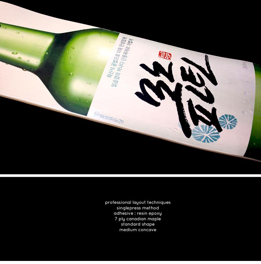 모노파틴-좋은데이-소주-스케이트보드-데크-monopatin-good-day-soju-skateboard-deck-3.png