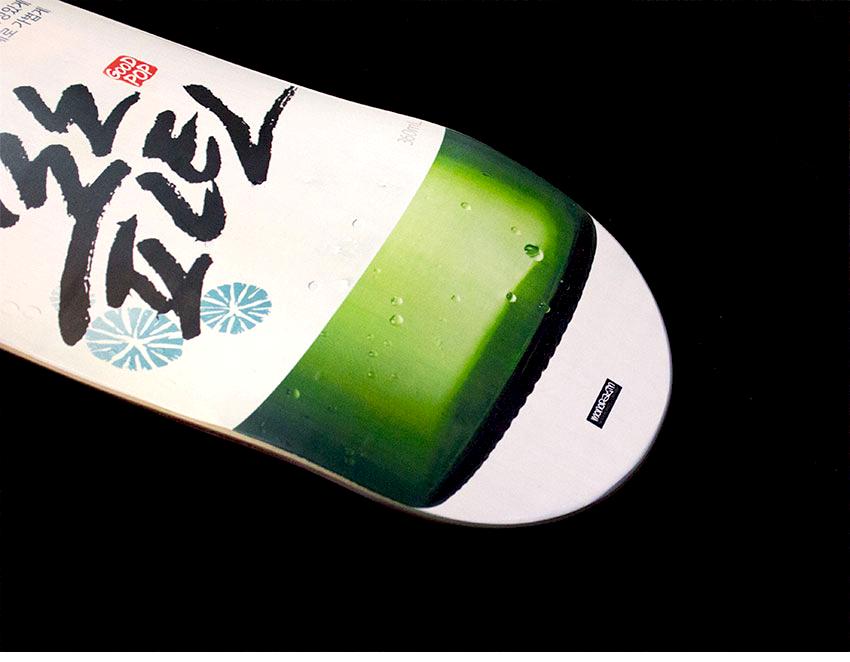모노파틴-좋은데이-소주-스케이트보드-데크-monopatin-good-day-soju-skateboard-deck-4.png