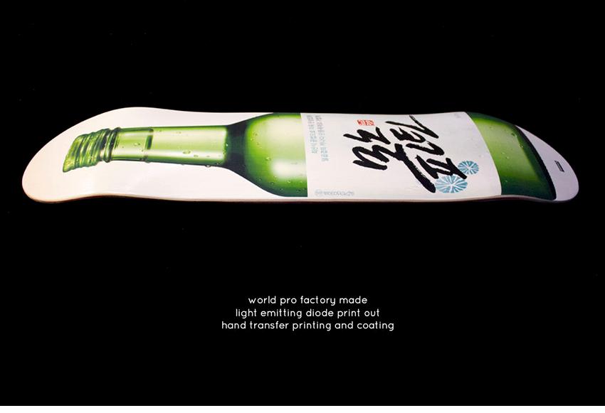 모노파틴-좋은데이-소주-스케이트보드-데크-monopatin-good-day-soju-skateboard-deck-5.png