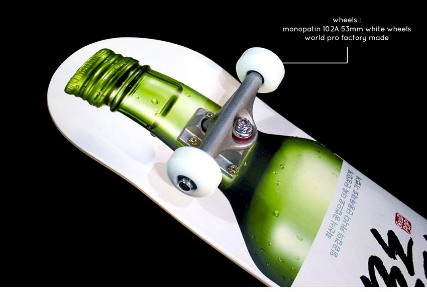 모노파틴-좋은데이-소주-풀커스텀-스케이트보드-monopatin-good-day-soju-complete-skateboard-2.png