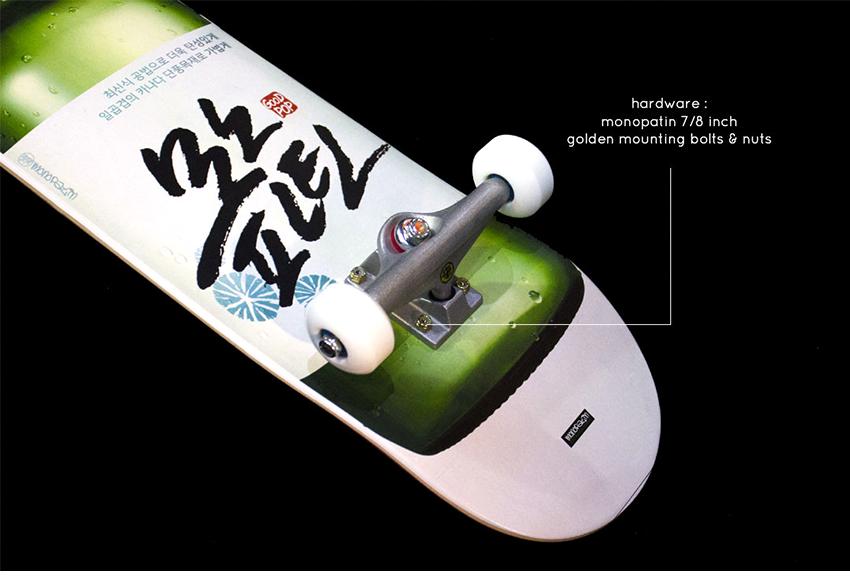 모노파틴-좋은데이-소주-풀커스텀-스케이트보드-monopatin-good-day-soju-complete-skateboard-4.png