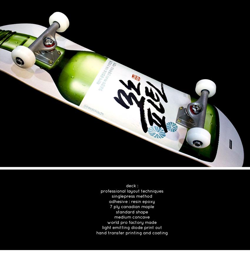 모노파틴-좋은데이-소주-풀커스텀-스케이트보드-monopatin-good-day-soju-complete-skateboard-3.png