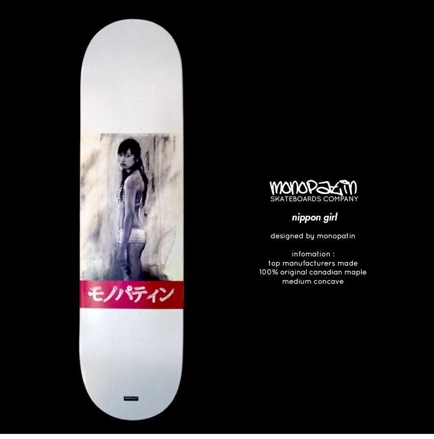 모노파틴-니뽄걸-스케이트보드-데크-monopatin-nippon-girl-skateboard-deck-1.png