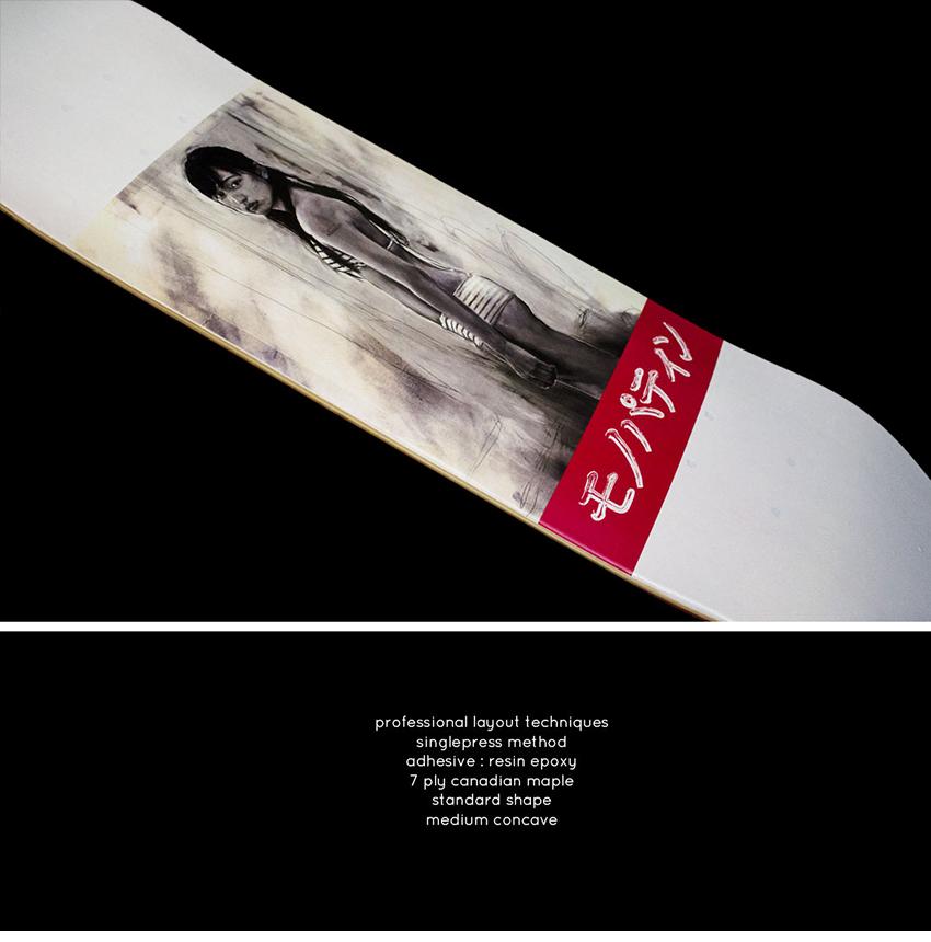 모노파틴-니뽄걸-스케이트보드-데크-monopatin-nippon-girl-skateboard-deck-2.png