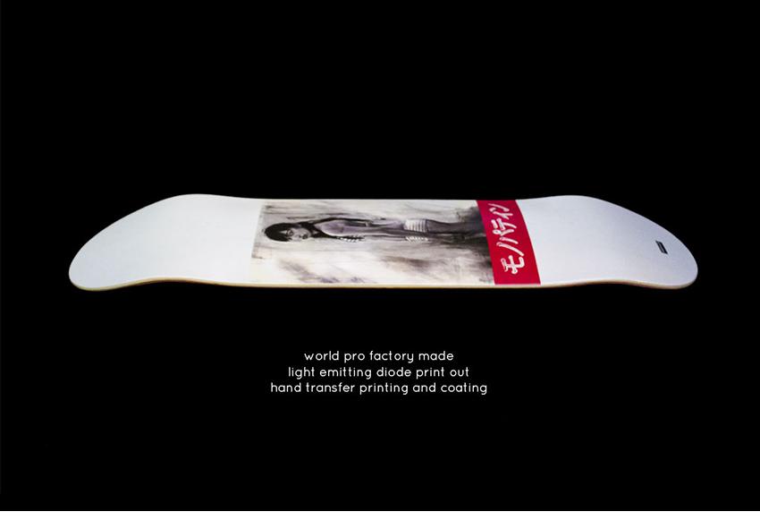 모노파틴-니뽄걸-스케이트보드-데크-monopatin-nippon-girl-skateboard-deck-4.png