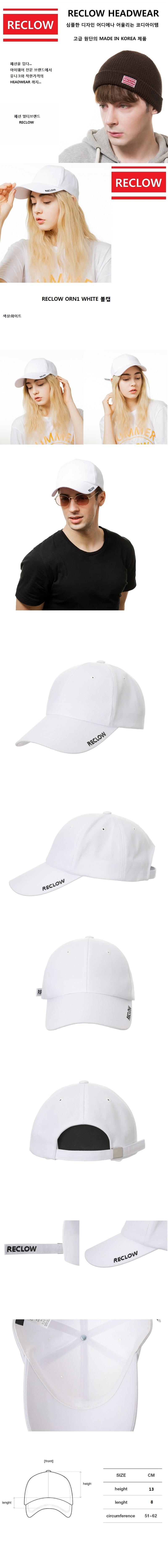 ORN1 WHITE.jpg