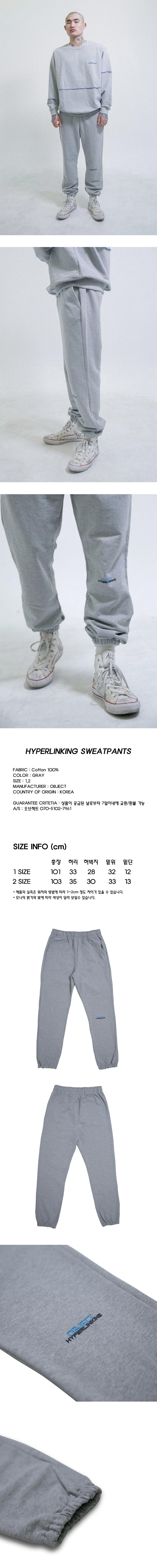 HYPERLINKING SWEATPANTS (GRAY).jpg