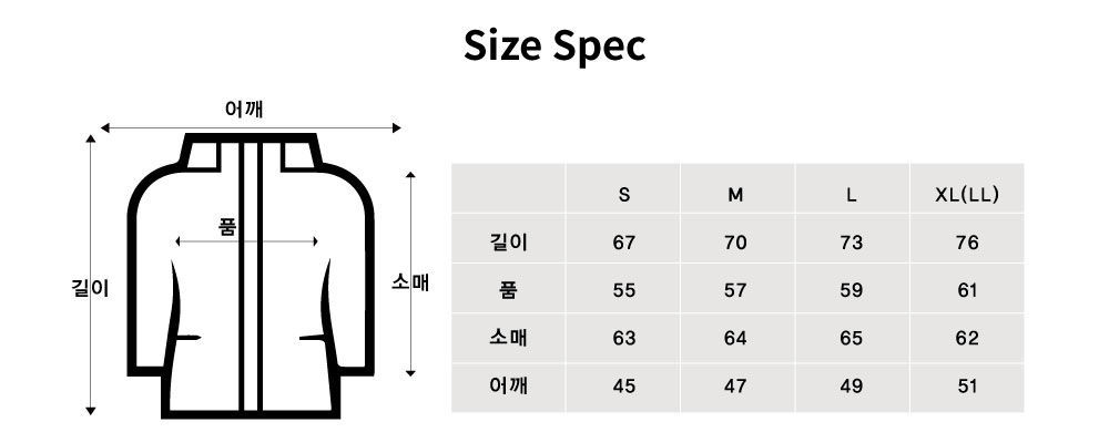 SIZE_SPEC(후드KB2)_shop1_160341.jpg