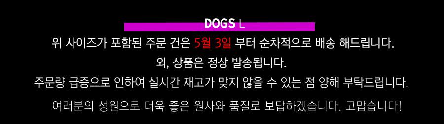 강아지 L 5월 3일.jpg