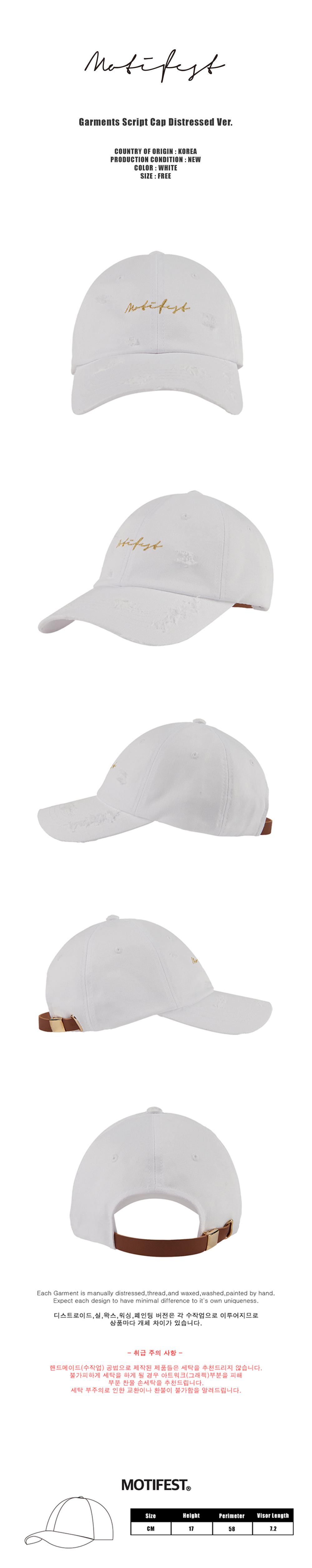 Garments Script Cap Distressed Ver-1000.jpg