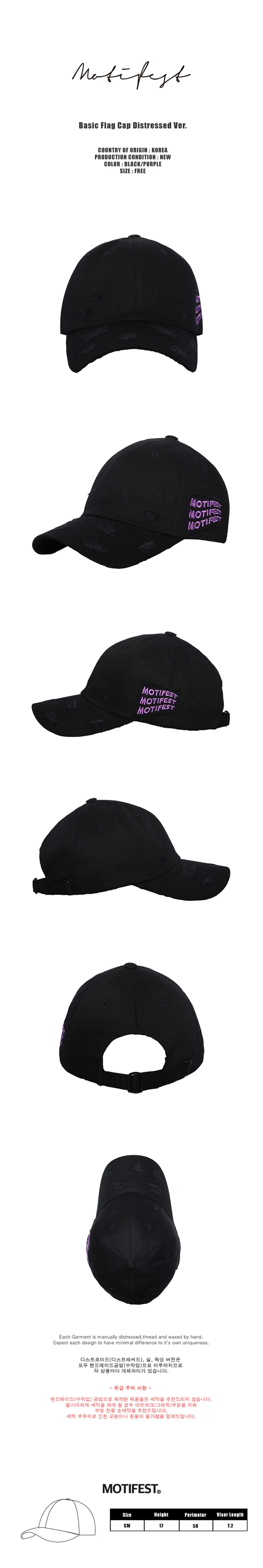 Basic Flag Cap Distressed Ver. Black Purple -1000.jpg