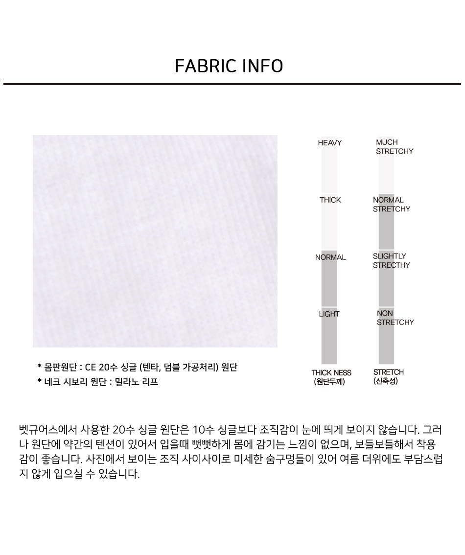 fabric_info.jpg
