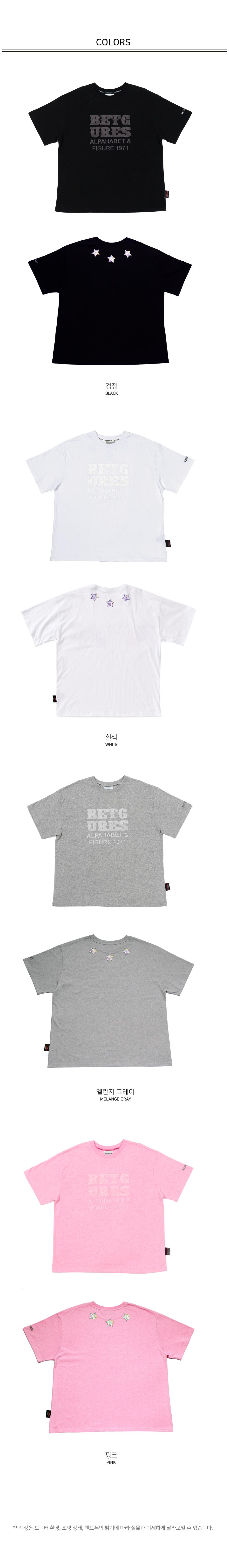 4바닥컷 BTS-05.jpg