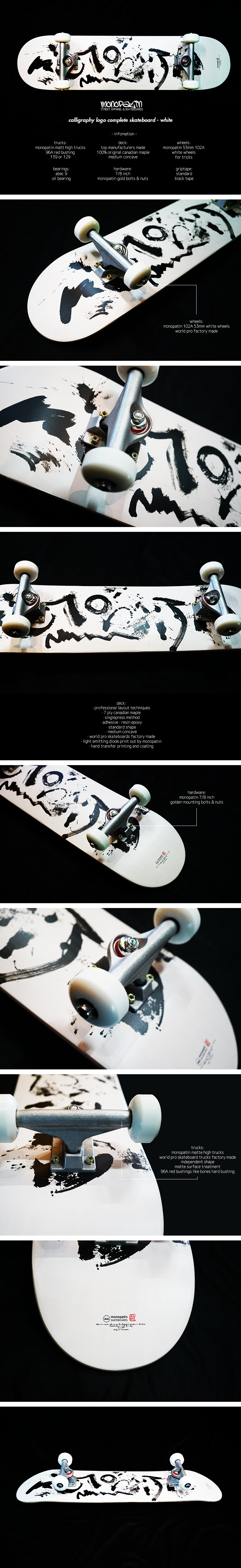 monopatin-calligraphy-logo-white-complete-skateboard.png