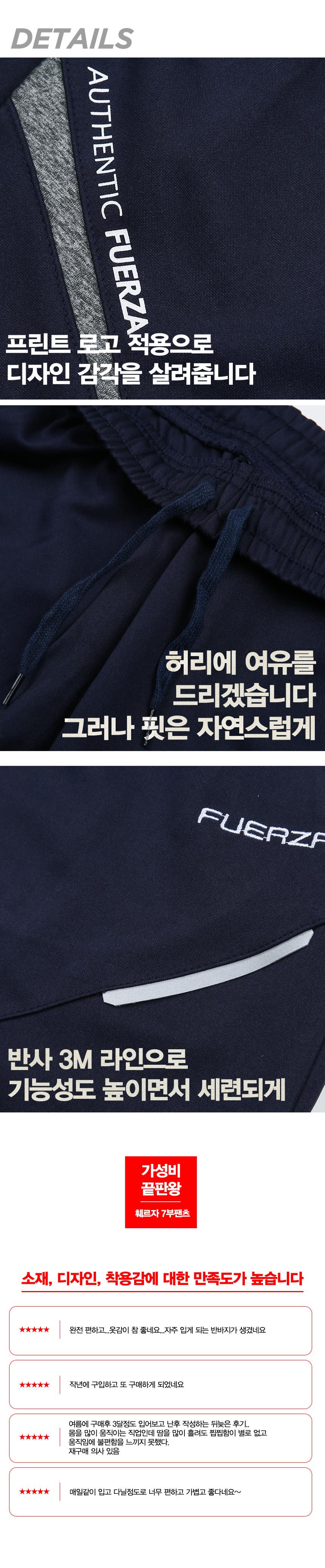 FRZ-9716_02.jpg