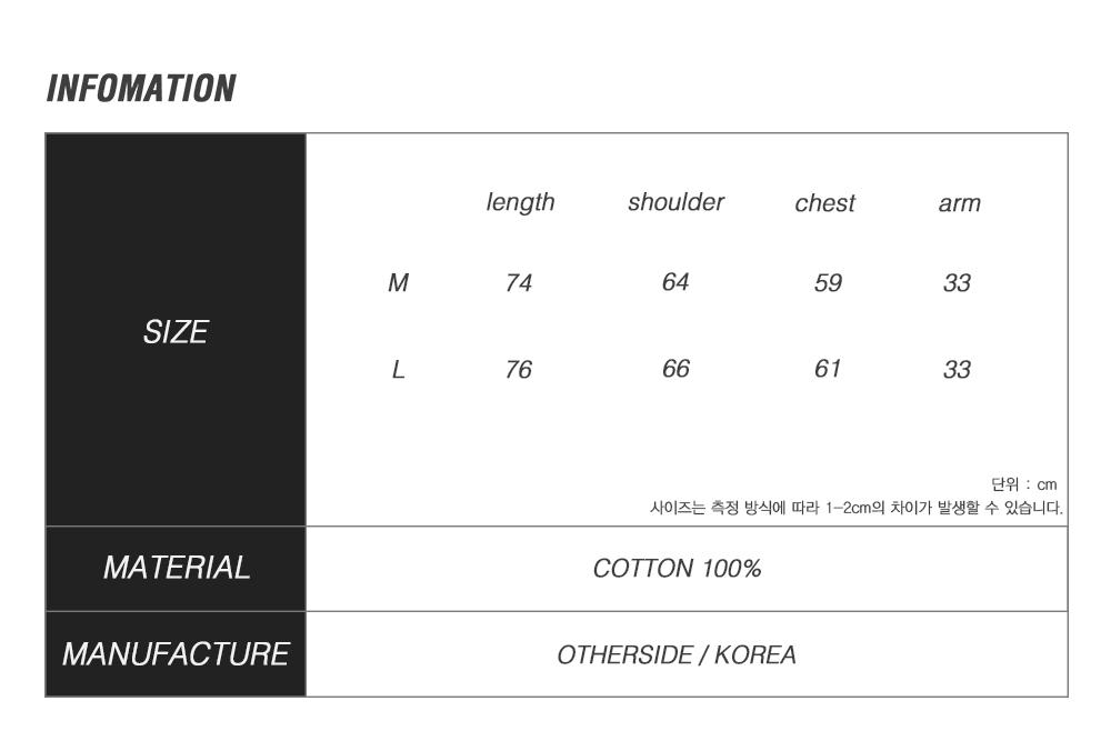 아더사이드 상품 인포메이션(7부 티셔츠) copy.jpg