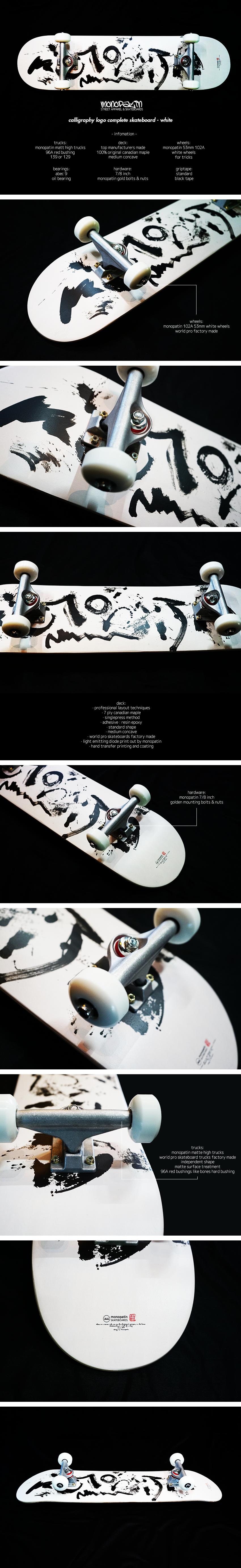 모노파틴 캘리그래피 로고 화이트 컴플릿 스케이트보드 monopatin-calligraphy-logo-white-complete-skateboard.png