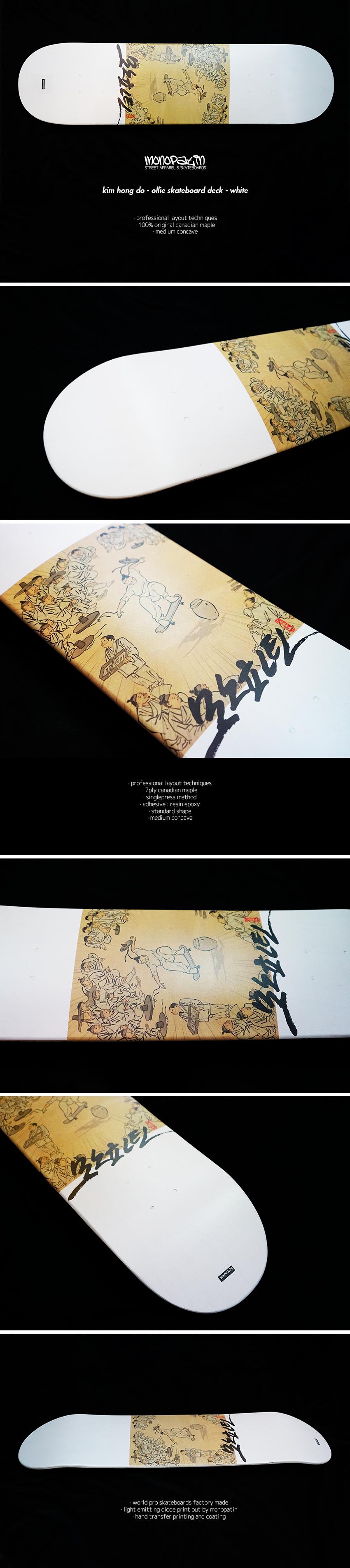monopatin-kim-hong-do-ollie--skateboard-deck-white (8).png
