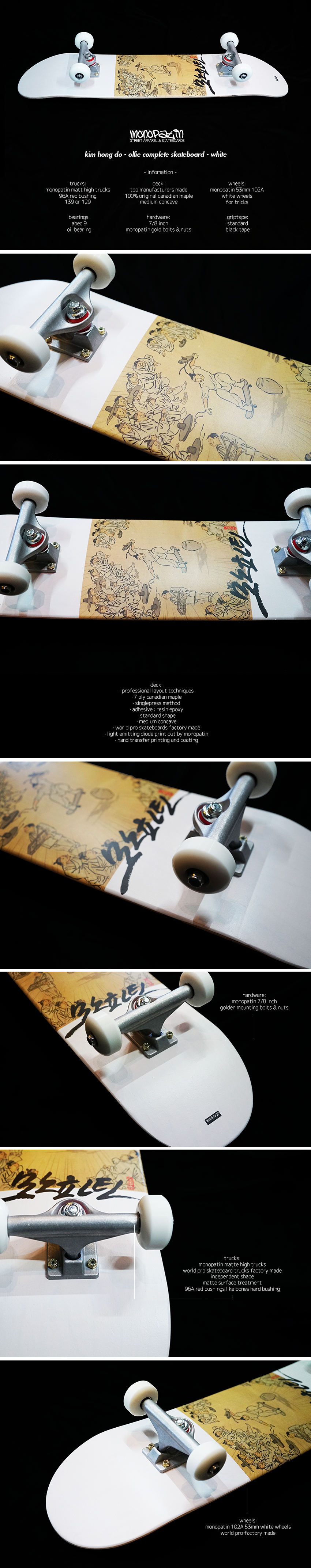 monopatin-kim-hong-do-ollie-complete-skateboard- (8).png