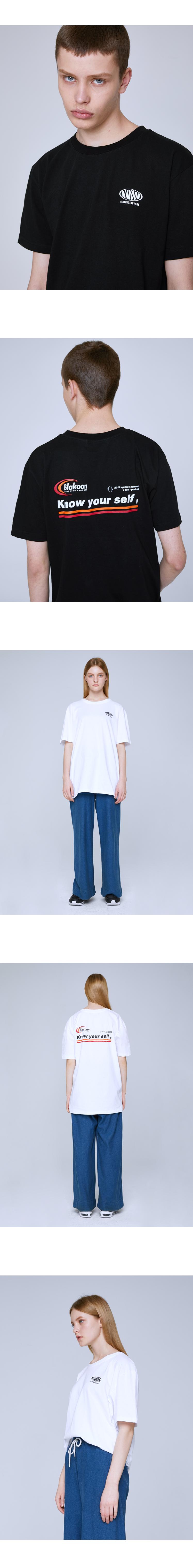 노우-유얼-셀프-티셔츠_02.jpg