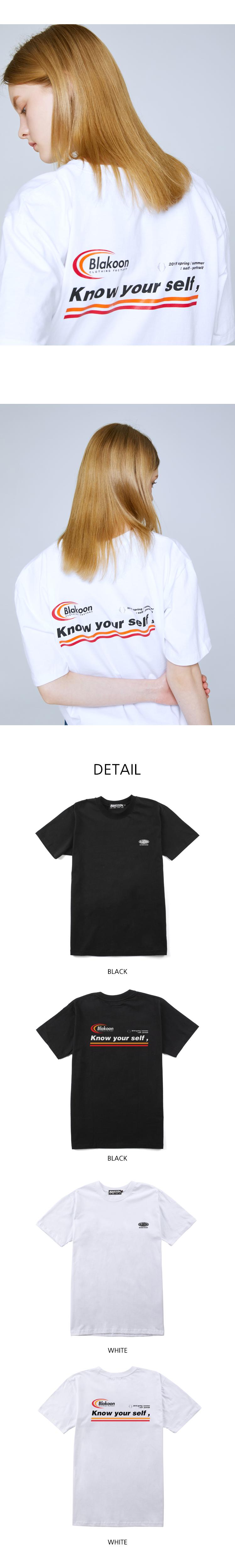 노우-유얼-셀프-티셔츠_03.jpg